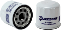 https://partsavatar.ca/thumbnails/automatic-transmission-filter-purezone-oil-air-filters-851365-pa3.png
