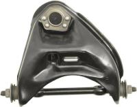 Control Arm With Ball Joint 520-138