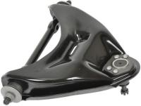 Control Arm With Ball Joint RK620260