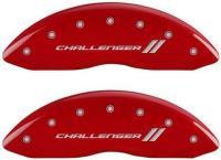 Disc Brake Caliper Cover