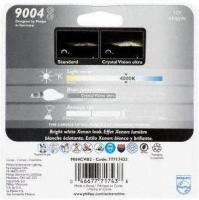Dual Beam Headlight 9004CVB2