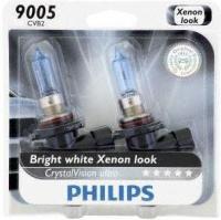 Dual Beam Headlight 9005CVB2