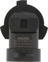 Dual Beam Headlight 9005PRB1
