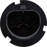 Dual Beam Headlight 9007B1