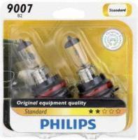 Dual Beam Headlight 9007B2