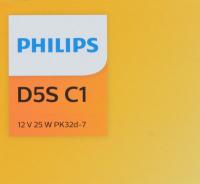 Dual Beam Headlight D5SC1