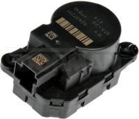 Heater Blend Door Or Water Shutoff Actuator 604-709