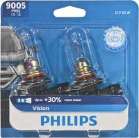 High Beam Headlight 9005PRB2