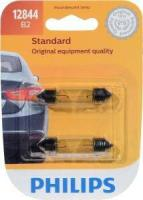 License Plate Light (Pack of 2) by PHILIPS