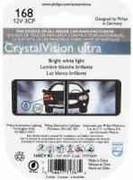 License Plate Light 168CVB2