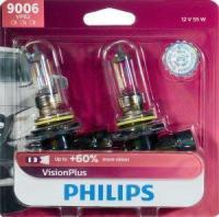 Low Beam Headlight 9006VPB2