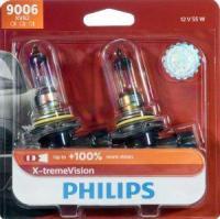 Low Beam Headlight 9006XVB2