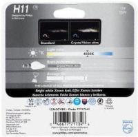 Low Beam Headlight H11CVB2