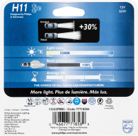 Low Beam Headlight H11PRB2