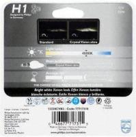 Low Beam Headlight H1CVB2