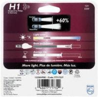 Low Beam Headlight H1VPB2