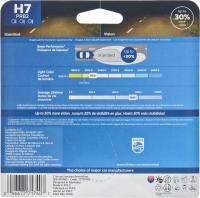 Low Beam Headlight H7PRB2