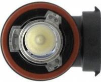 Low Beam Headlight H11SU.BP