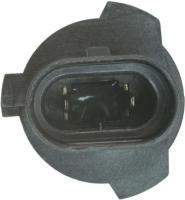 Low Beam Headlight BP9006XS