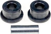 Lower Control Arm Bushing Or Kit BC90070PR