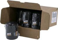 Oil Filter (Pack of 12)