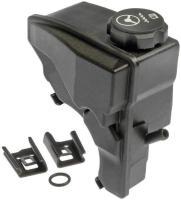 Power Steering Reservoir 603-905