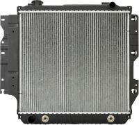 Radiator CU2101