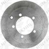 Rear Disc Brake Rotor 8-76627