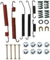 Rear Drum Hardware Kit H17357
