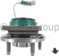 Rear Hub Assembly BR930548K