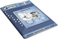 Repair Manual 36006