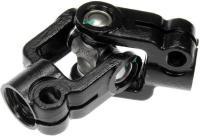 Steering Shaft 425-358
