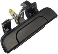 Tailgate Handle 79605