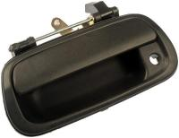 Tailgate Handle 80866