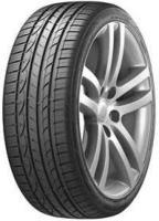 Tire 1015480